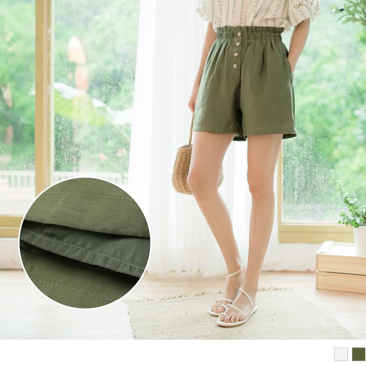 純色緞面質感排釦腰緊短褲