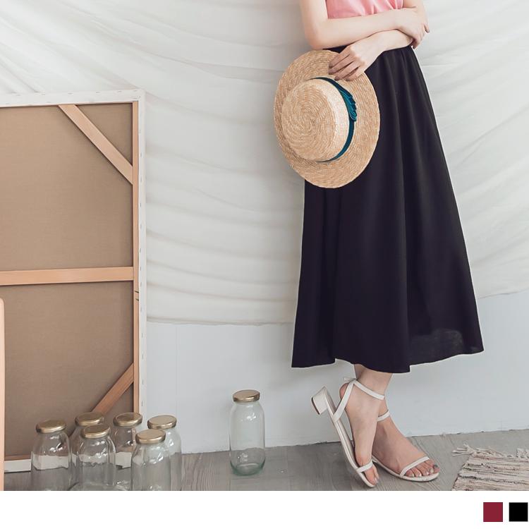 簡約質感純色腰鬆緊中長裙