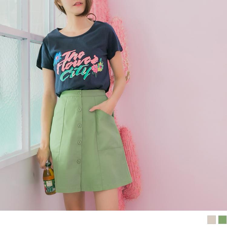 排釦设计高含棉纯色A字短裙