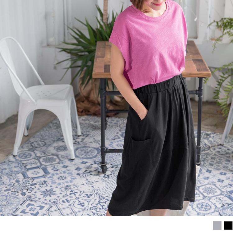 鬆緊腰頭口袋剪裁設計高含棉素面中長裙