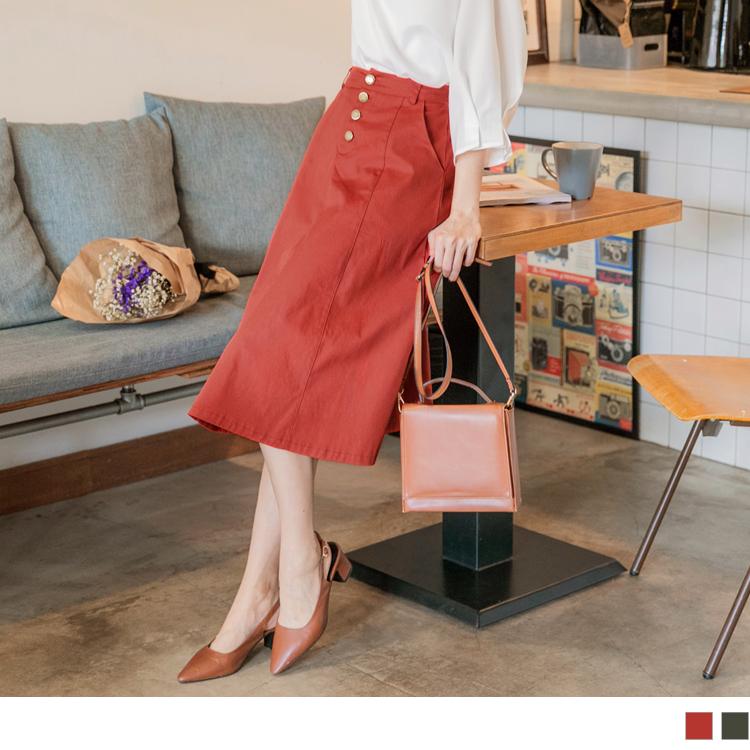 高含棉小排釦高腰A字裙