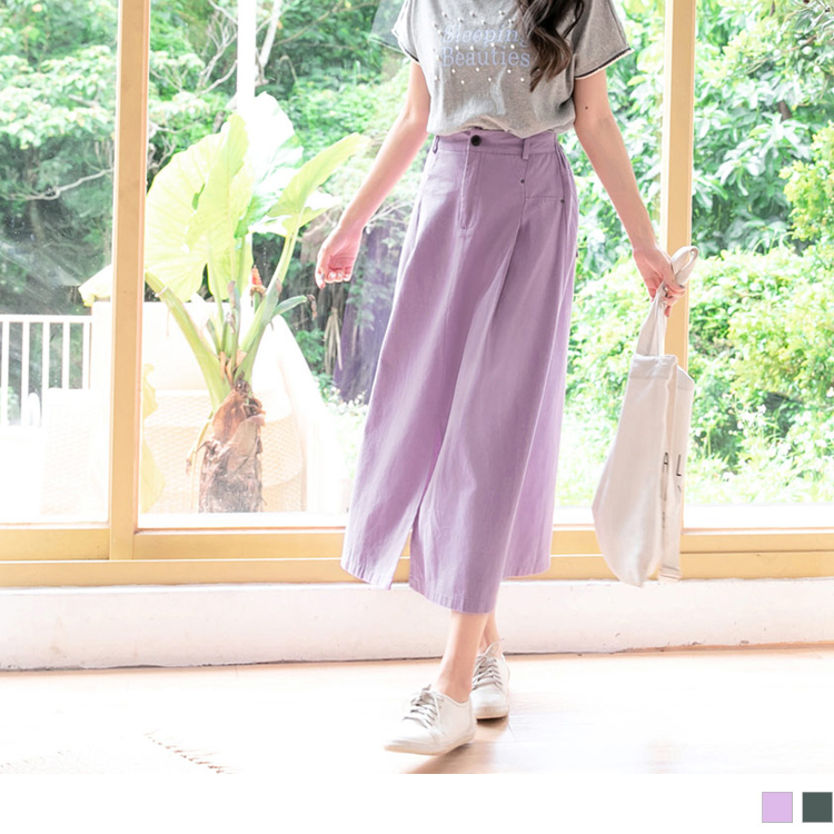 高含棉打褶下襬開衩純色長裙
