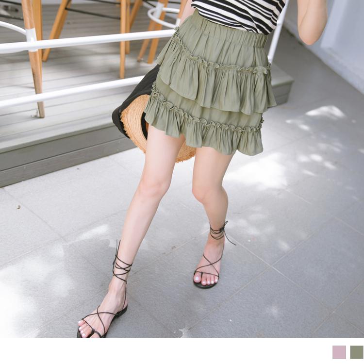 鬆緊腰頭層次感荷葉拼接純色短裙