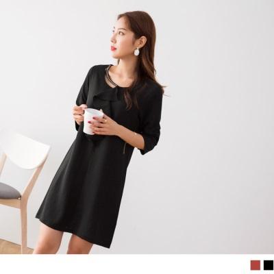 【新品折20】珠珠點綴鏤空領口前襟荷葉邊素色七分袖洋裝.2色