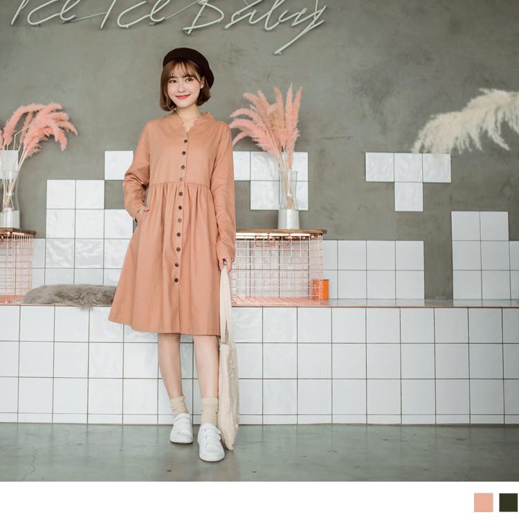 立領排釦磨毛高含棉洋裝/外套