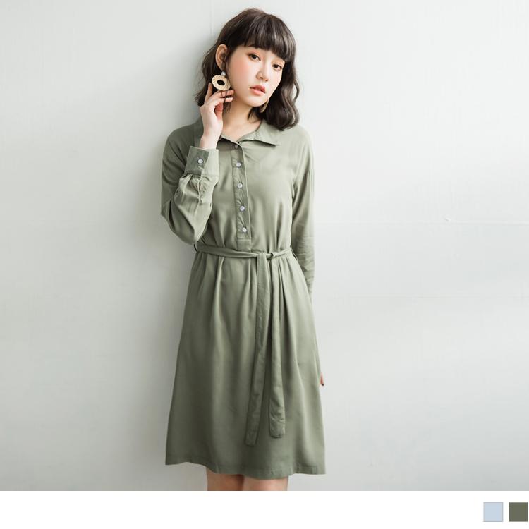 附腰帶純色柔軟襯衫洋裝