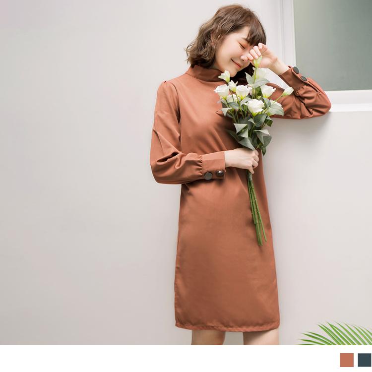 質感挖空設計立領前後兩穿洋裝
