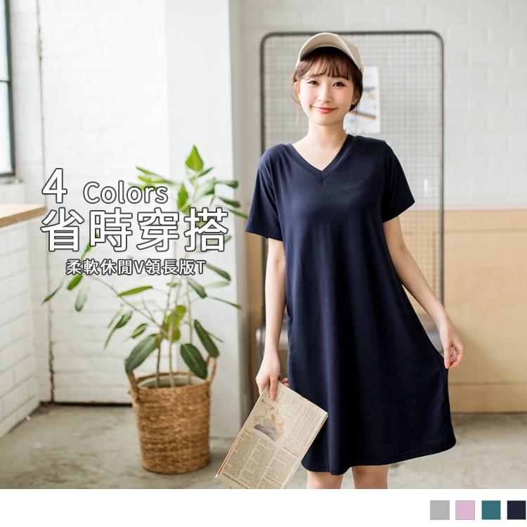 台灣製造.前後V領彈性素面長版短袖洋裝