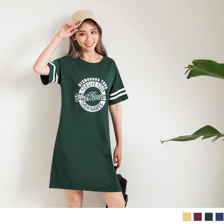 台湾制造.高含棉美式印图撞色边长版上衣