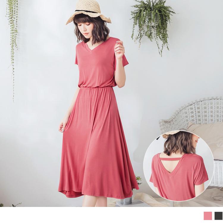 純色美背設計縮連袖縮腰洋裝