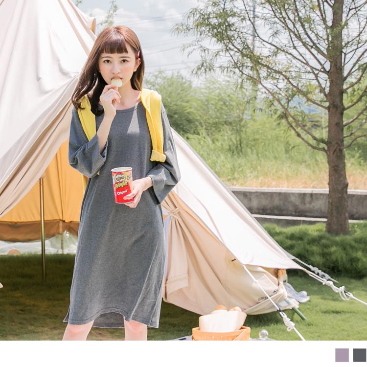 袖口反褶高含棉純色洋裝
