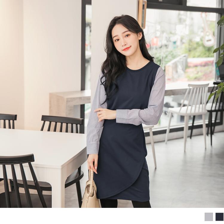 直條紋拼接裙襬交叉剪裁洋裝