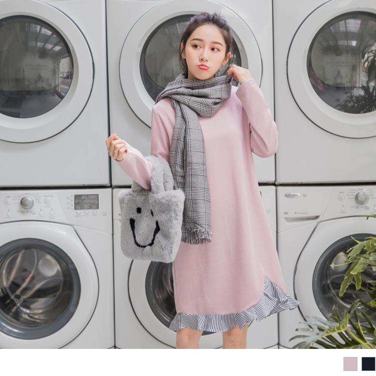 條紋荷葉拼接裙襬純色針織洋裝