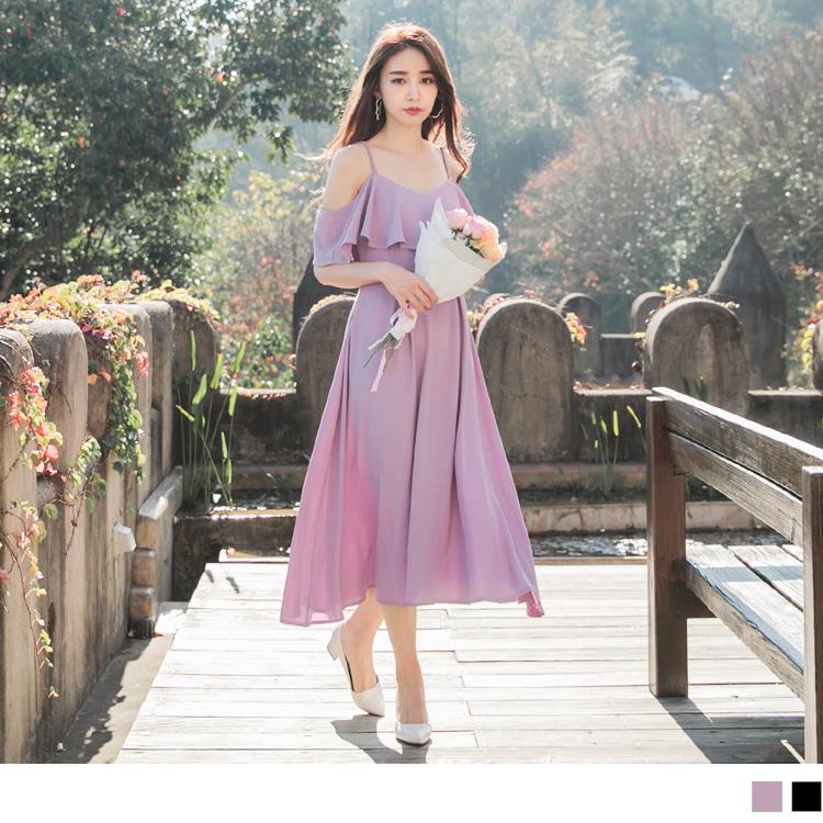 婚禮系列~純色細肩帶荷葉拼接露肩傘襬長洋裝