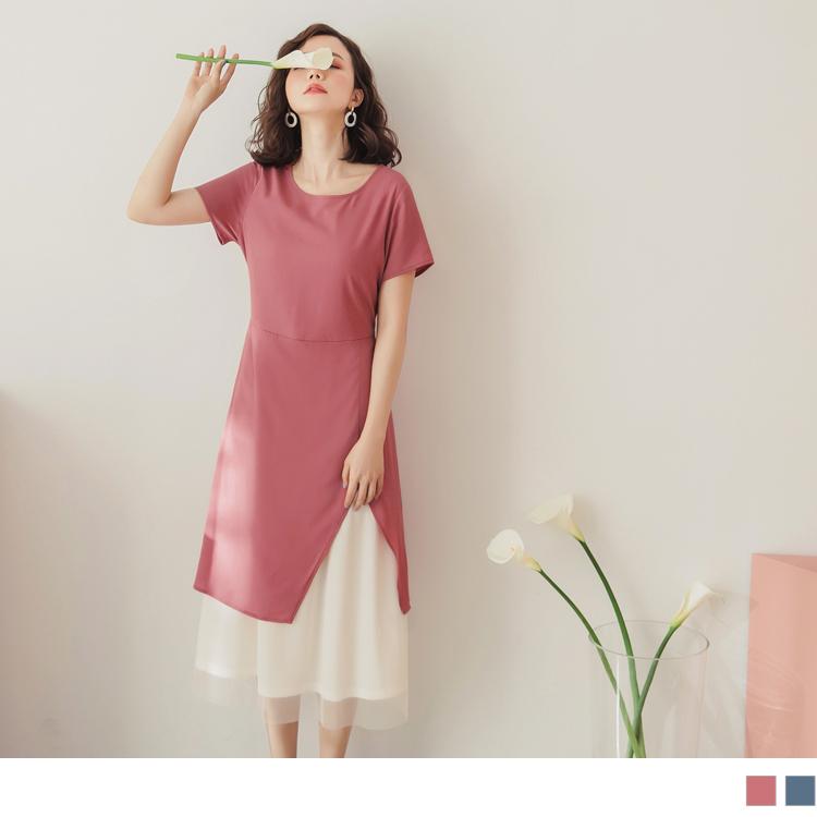 優雅撞色下襬開衩網紗層次洋裝
