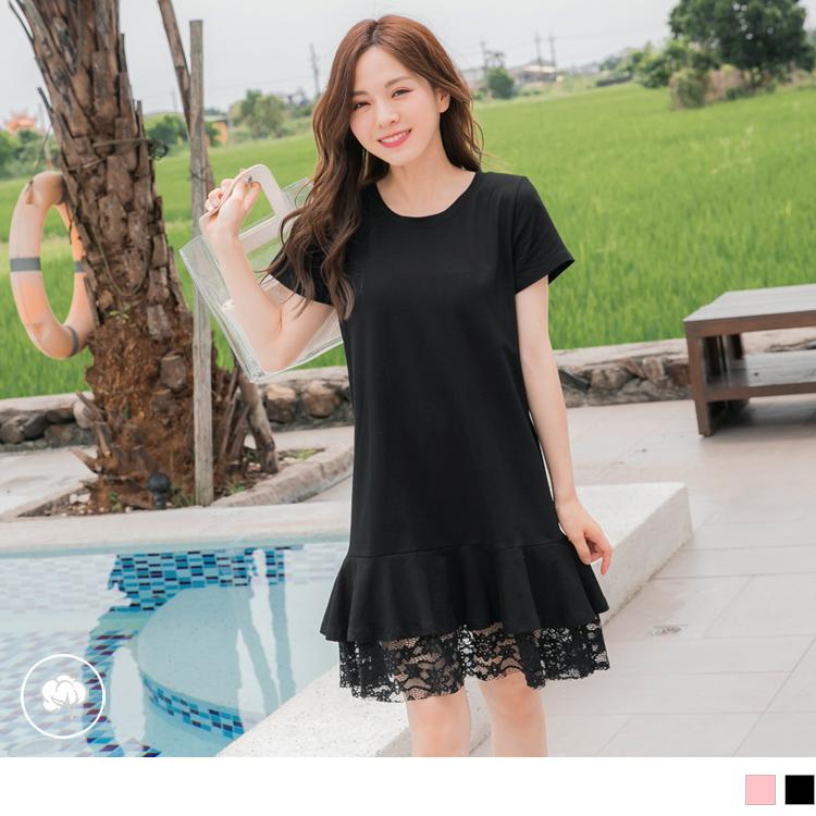 高含棉蕾絲魚尾裙襬拼接純色圓領短袖洋裝