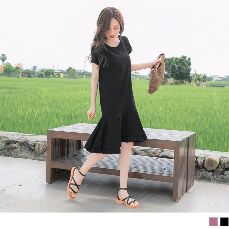 高含棉荷葉裙襬拼接純色短袖長洋裝