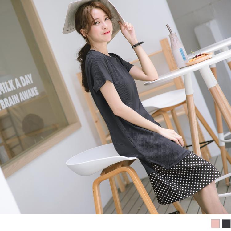 假兩件純色豎壓羅紋拼接點點裙襬短袖洋裝