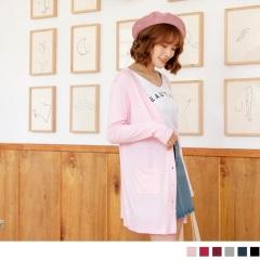 素面多色彩貝排釦V領長版柔料薄外套.6色