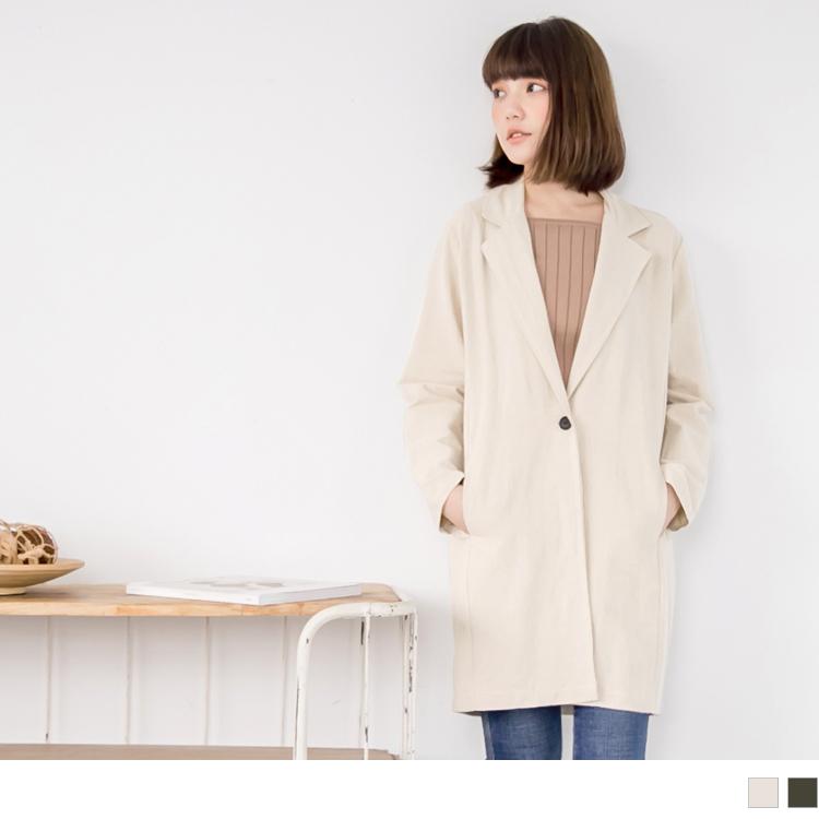 质感俐落长版西装外套