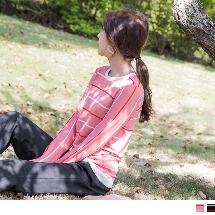 拼色造型橫條紋圓領長袖針織上衣.2色