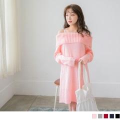 0922新品 一字領細肩帶針織上衣洋裝.5色