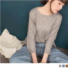 素色細針織落肩七分袖寬鬆上衣.3色