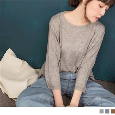 【週三新品】素色細針織落肩七分袖寬鬆上衣.3色