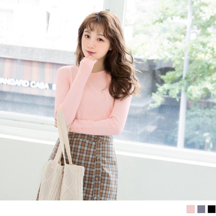 袖口排釦素色合身針織上衣