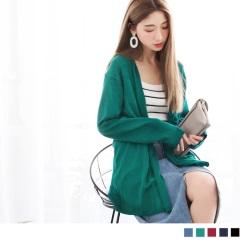 素色開襟長版針織罩衫/外套