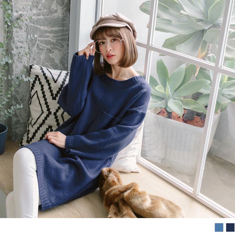 碧藍色調圓領長版寬鬆針織上衣