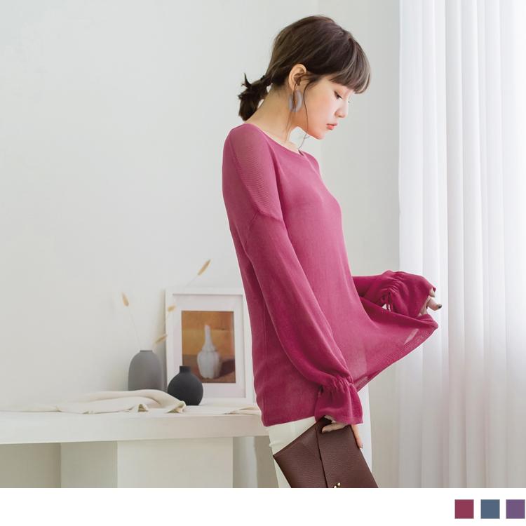 喇叭袖鏤空針織上衣