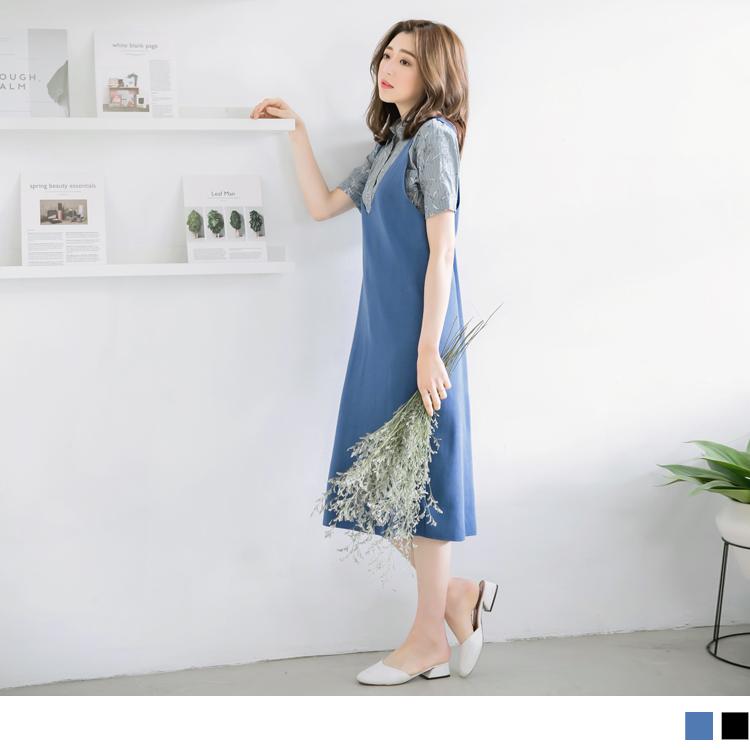 純色V領針織洋裝