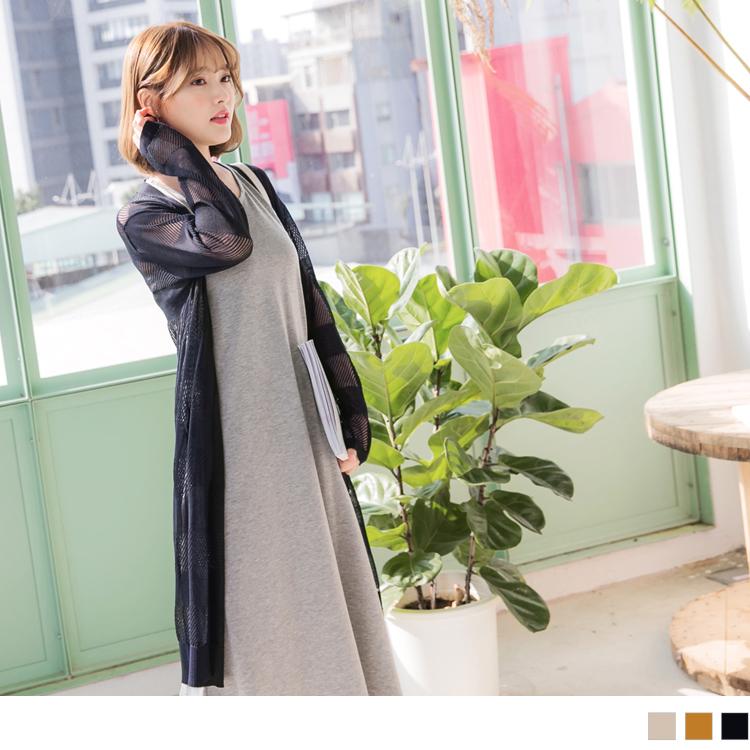 條紋鏤空設計開襟長版細針織外套