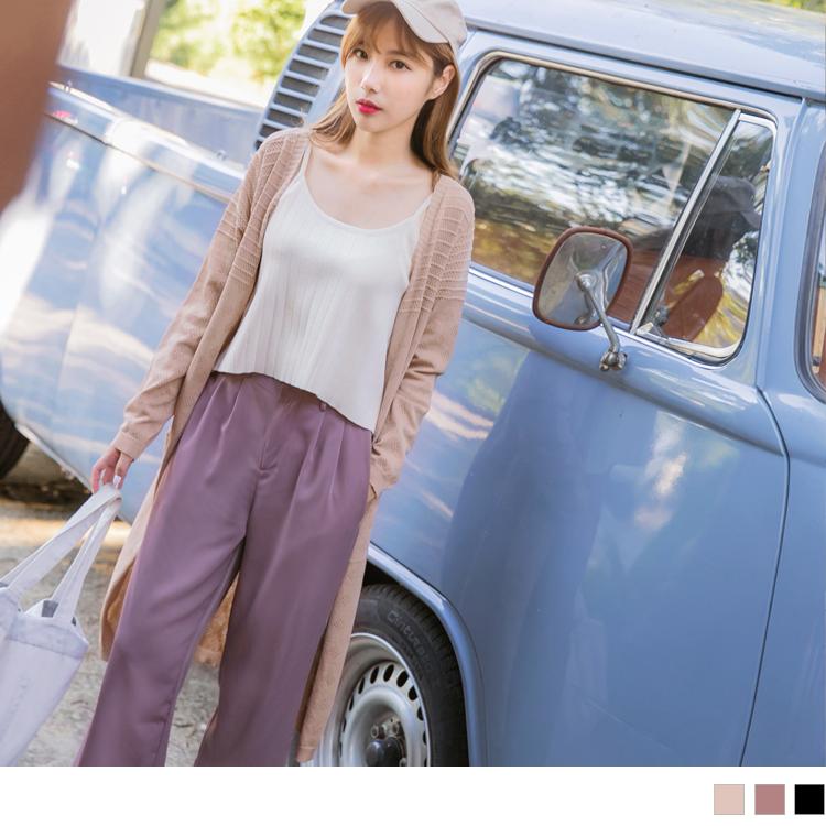 排洞設計細針織長版開襟外套