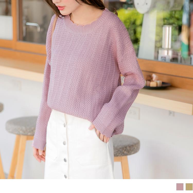 荷葉領純色針織毛衣