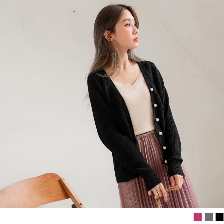 優雅美感珍珠釦造型針織外套