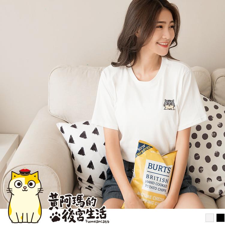 黃阿瑪系列~台灣製造.純棉柚子刺繡T恤