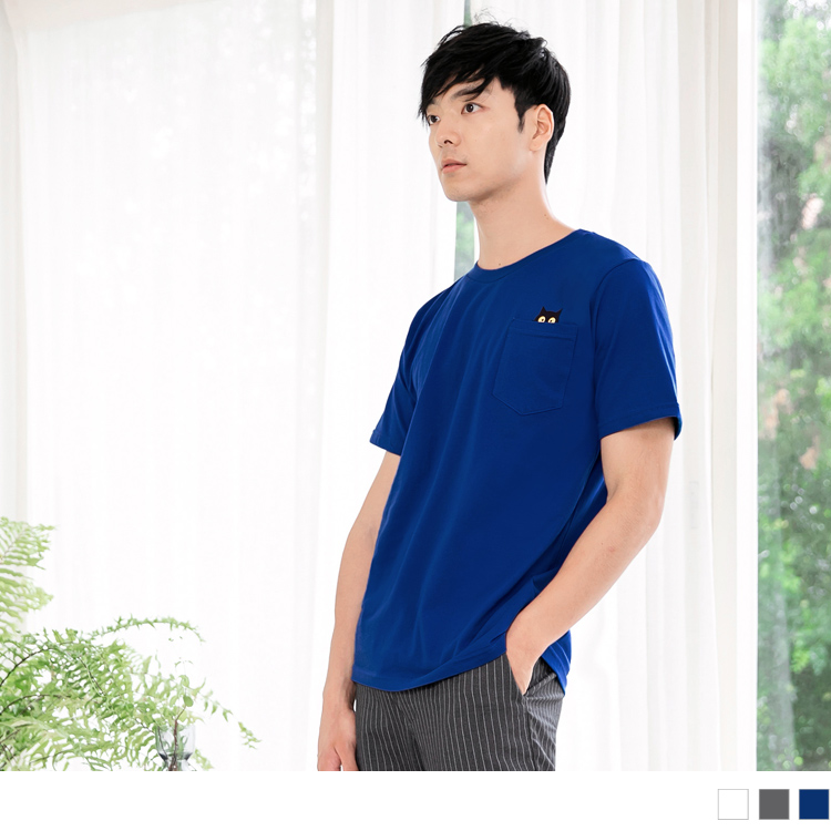 黃阿瑪系列~純棉SOCLES口袋造型T恤(男)【含空運費】