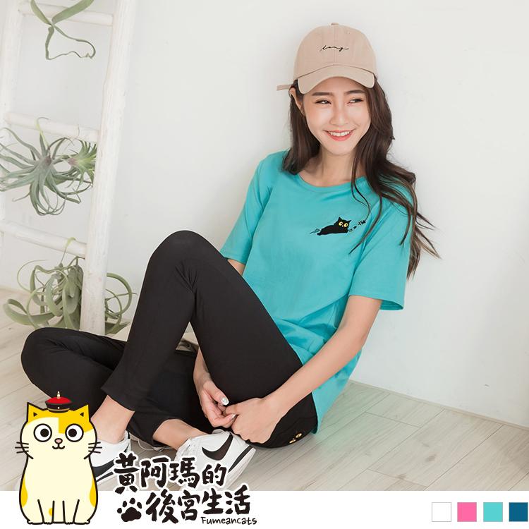 黃阿瑪系列~純棉SOCLES星星刺繡下襬剪接T恤【含空運費】