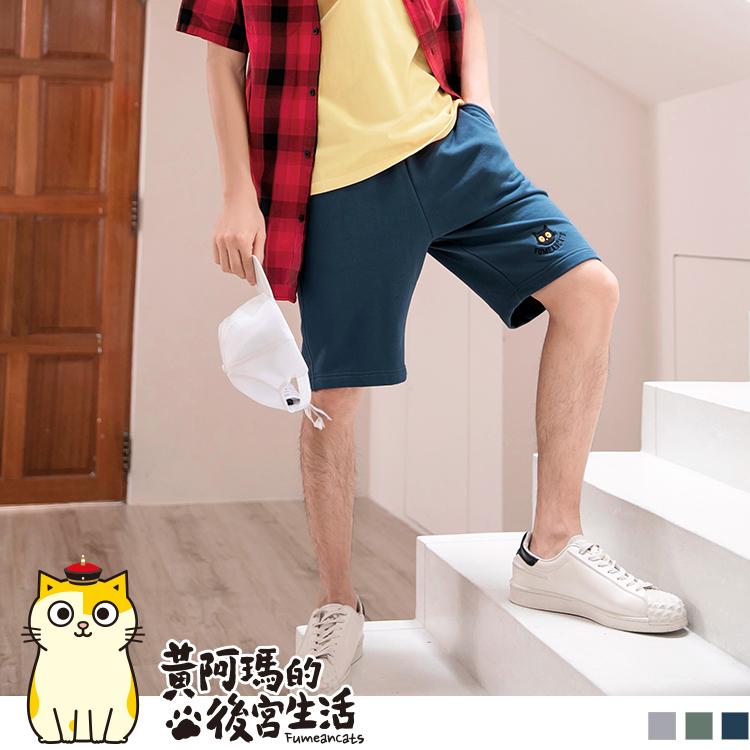 黃阿瑪系列~腰鬆緊抽繩SOCLES刺繡休閒五分褲