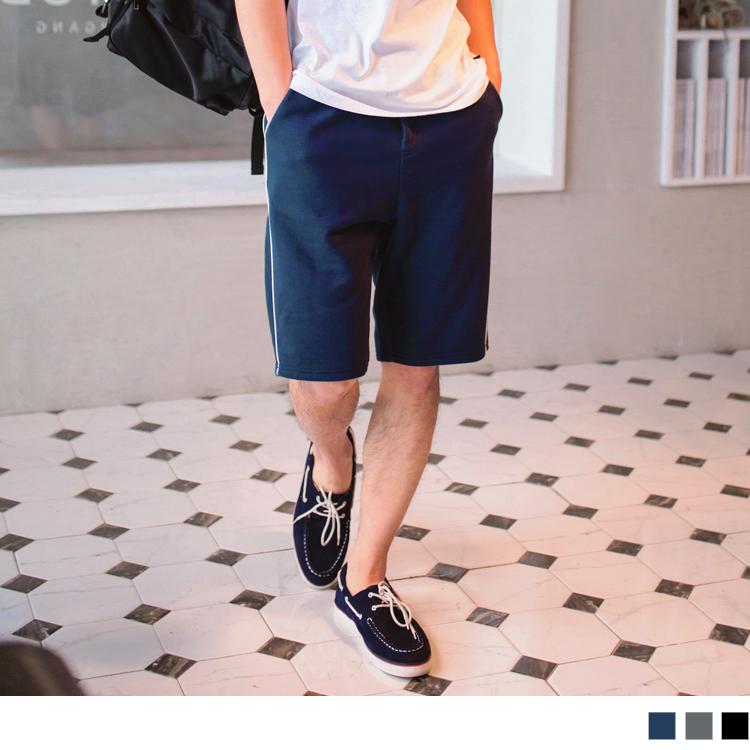 腰鬆緊側邊雙線條棉質短褲
