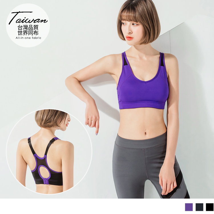 台灣品質.世界同布~美背設計半截運動背心