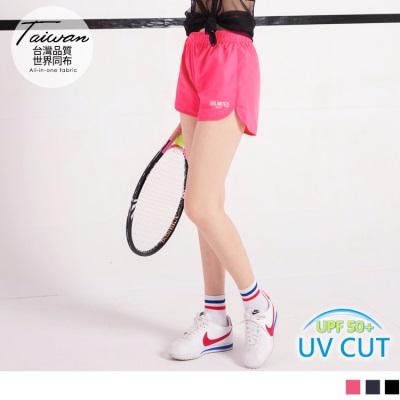 1005新品 反光印字抗UV內襯網布運動短褲