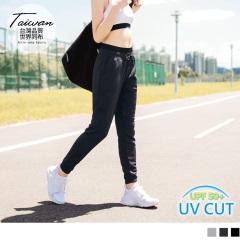 抗UV褲頭抽繩縮口運動長褲