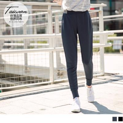 【買就抽機票】 腰間拼接條紋運動縮口長褲