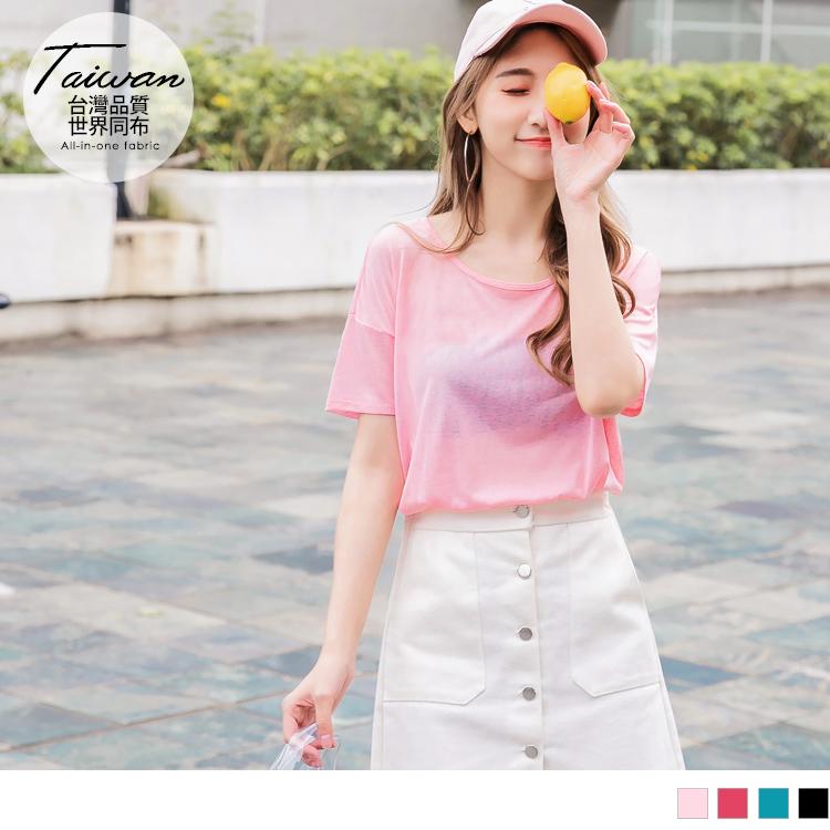 台湾品质.世界同布~纯色吸湿排汗弹力运动上衣