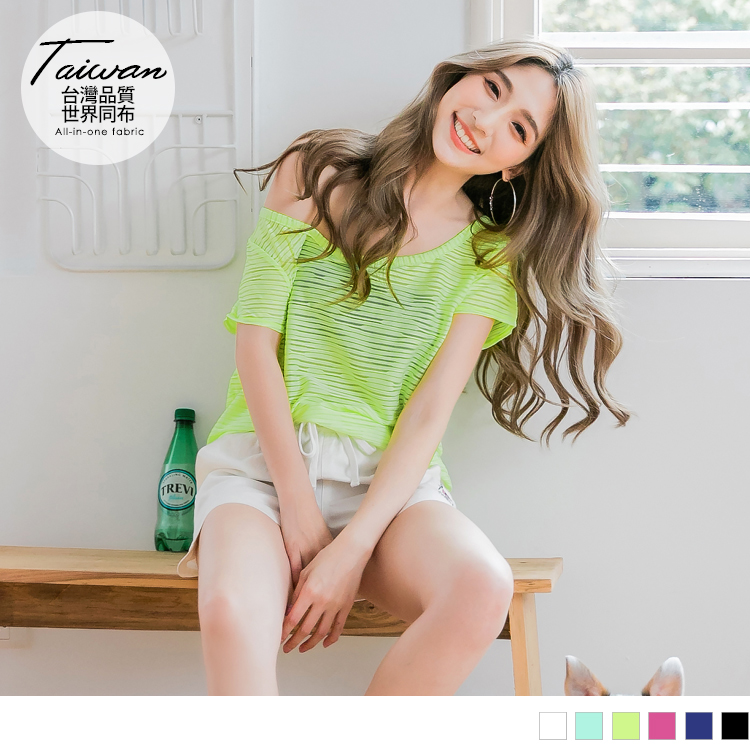 台湾品质.世界同布~透肤横条纹吸湿排汗运动上衣