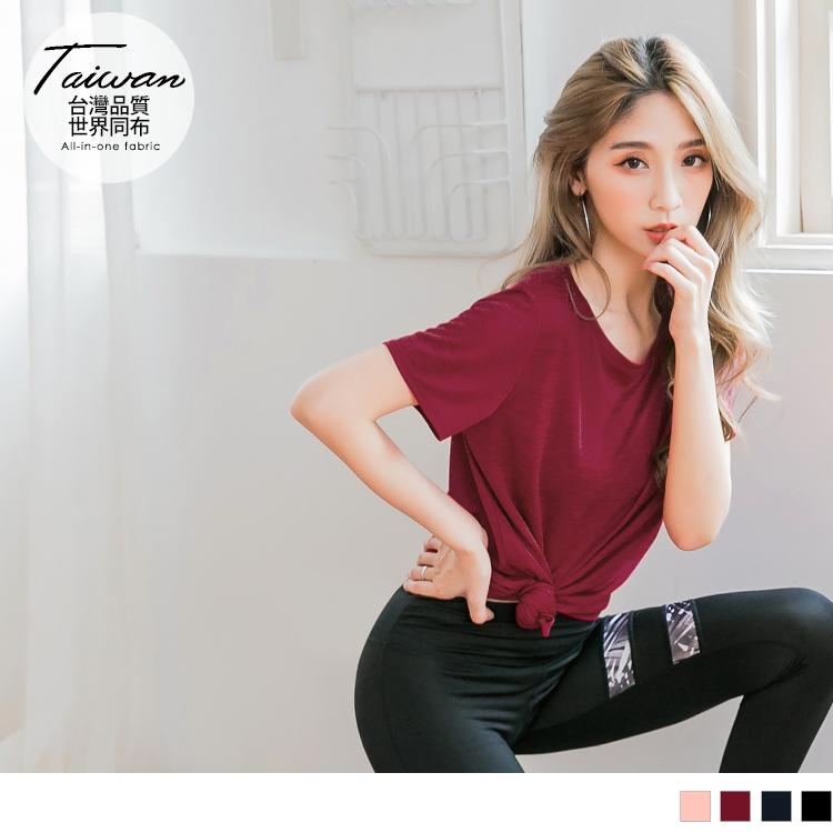 台灣品質.世界同布~美背造型吸濕透氣前短後長上衣