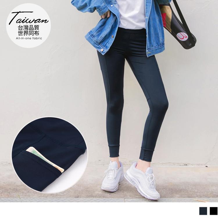 台灣製造~吸濕排汗彈力修身口袋運動褲